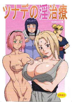 Tsunade s Sexual Therapy Color